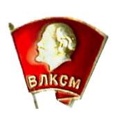 Школьная форма в СССР